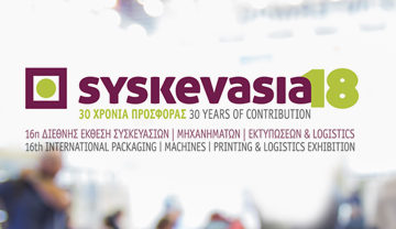 UNIPAKHELLAS and the newly acquired PAKO S.A. are taking part in SYSKEVASIA 16th International Exhibition from October 12th through the 15th!